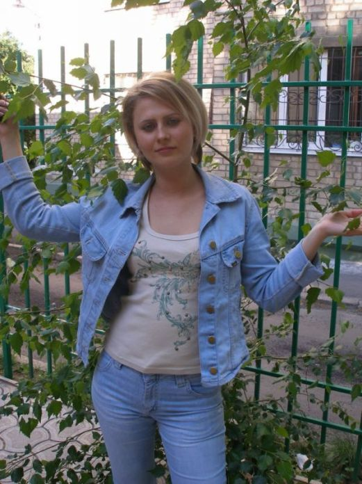 Знакомства Деафнет Глухих Украина